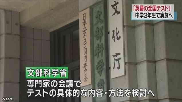 NHK トリ